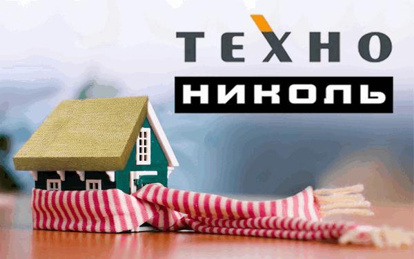 Минеральная вата Технониколь в магазине Світ Покрівлі, фото №13