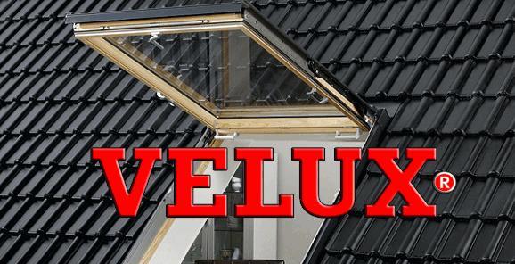 Мансардные окна Velux в магазине Світ Покрівлі, фото №5